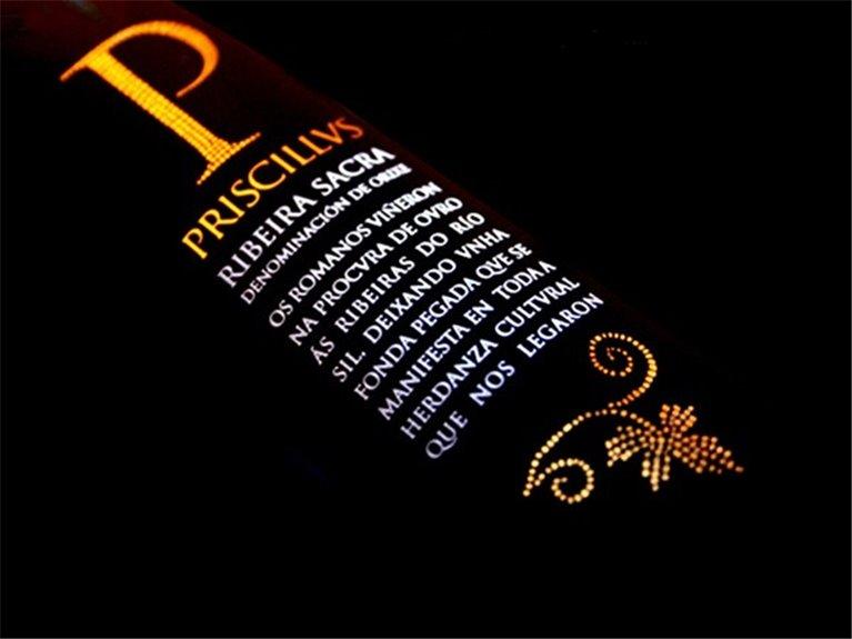 Priscillus - Uva mencía y brancellao, 1 ud