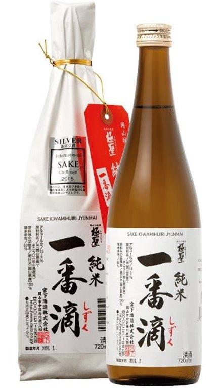 Sake Kiwamihijiri Jyunmai, 1 ud