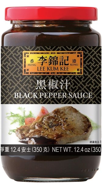 Salsa de Pimienta Negra 350g