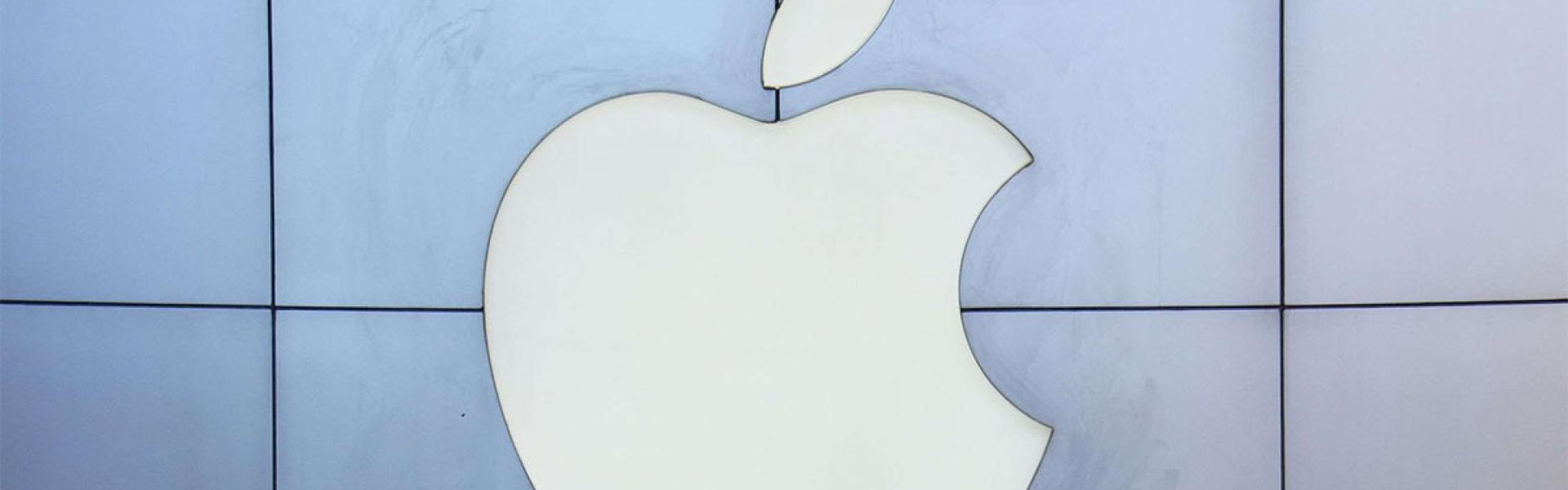 """Apple's actions had caused an """"unjustified"""" increase in prices of its products in Egypt"""