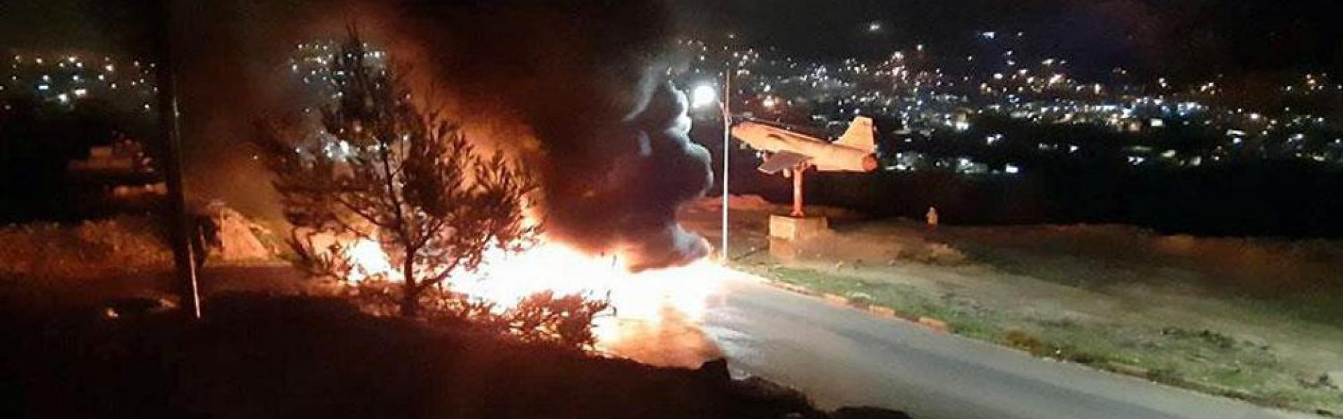 The group also torched a government vehicle
