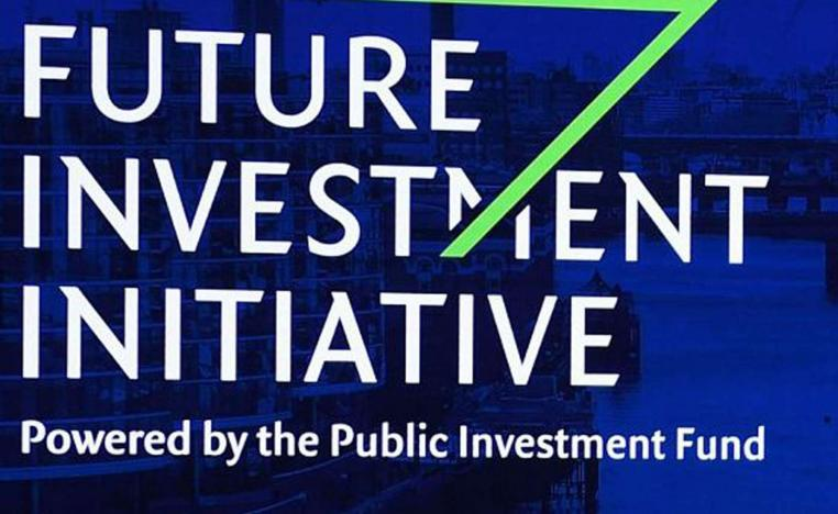 The Future Investment Initiative