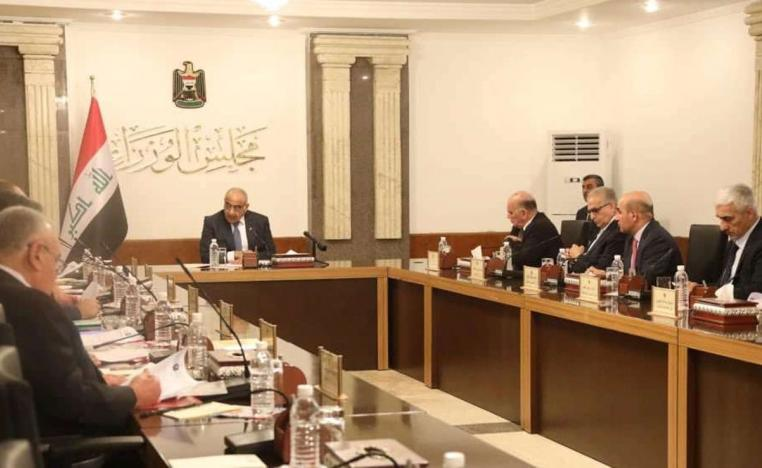 A cabinet session in Baghdad