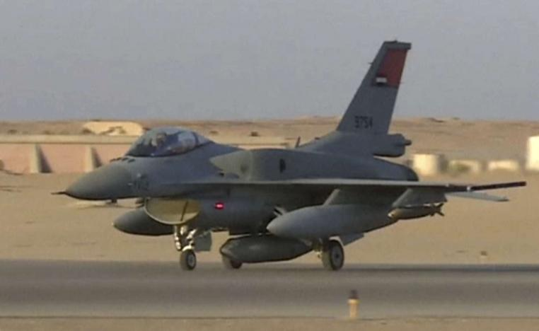 An Egyptian fighter jet takes off from an undisclosed location in Egypt