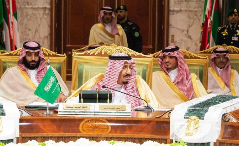 King Salman presiding the GCC summit in Riyadh
