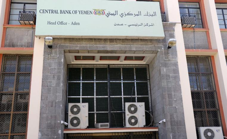 A view of the Central Bank of Yemen in Aden, Yemen December 13, 2018.
