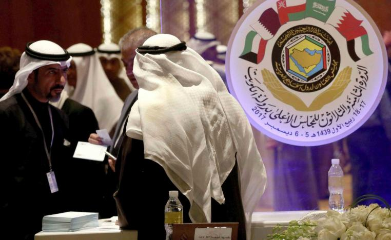 Saudi Arabia, along with Bahrain and the United Arab Emirates, severed diplomatic ties with Doha in 2017