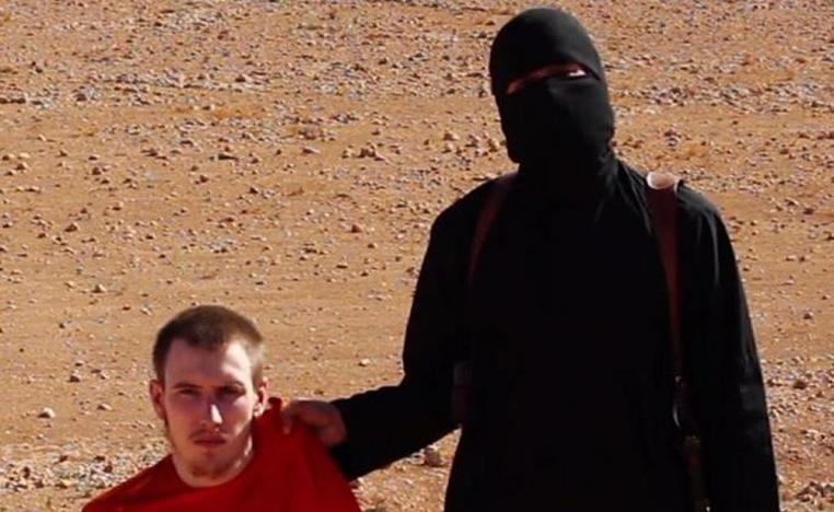 Ryan said the jihadist had also been involved in the execution of several other prisoners.