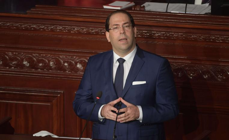 Tunisia's Prime Minister Youssef Chahed.