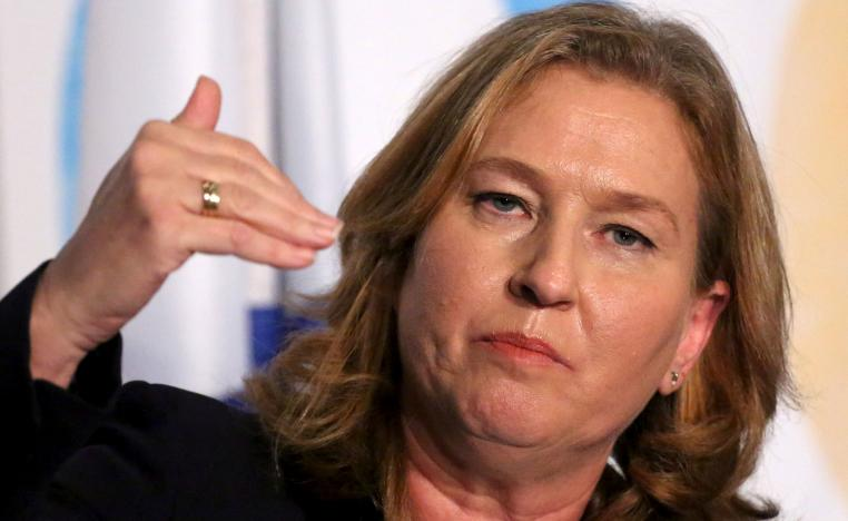 """Former Israeli Foreign Minister Tzipi Livni of the Zionist Union addresses attendees at the """"Haaretz Q: with New Israel Fund"""" event at The Roosevelt Hotel in the Manhattan borough of New York City, December 13, 2015."""