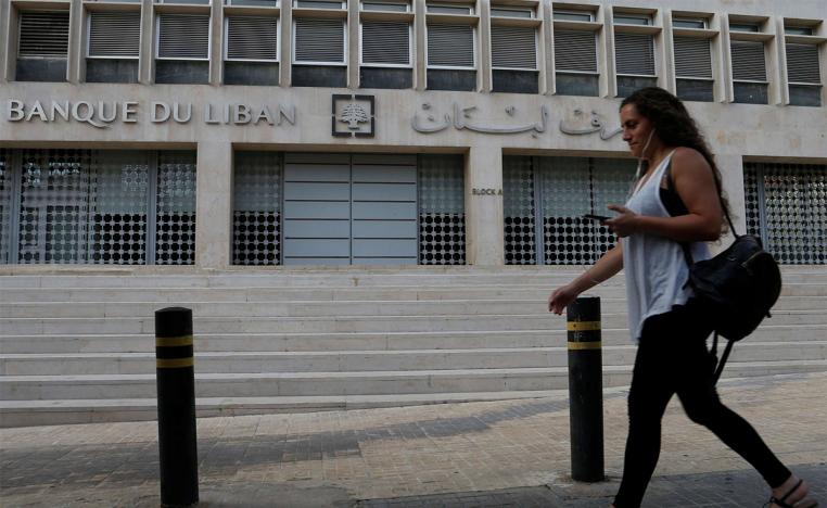 Lebanon has one of the world's highest levels of public debt compared to GDP