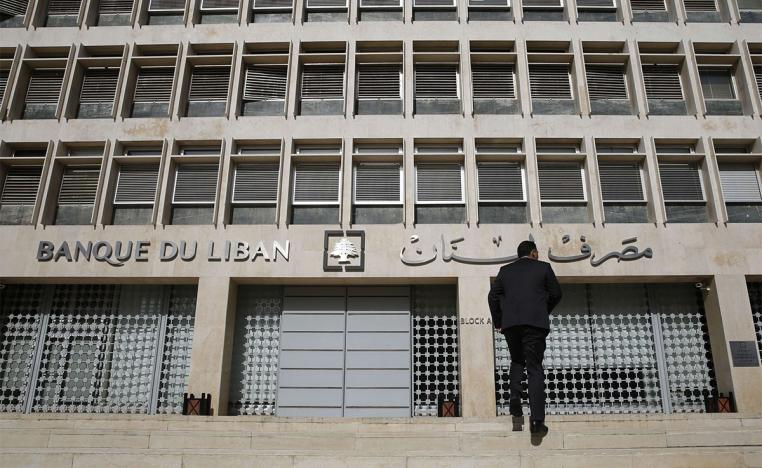 Lebanon will also continue the policy of exchange rate stability