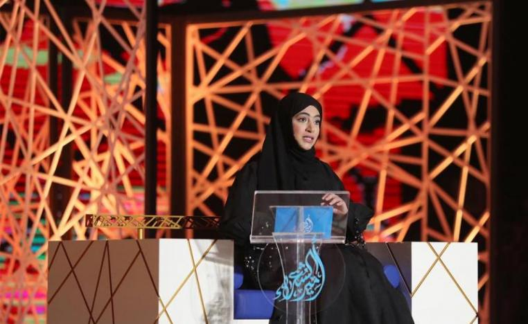 "Emirati poet Sheikha al-Mtiri recites a poem as she takes part in the eighth season of ""Prince of Poets,"" February 12"
