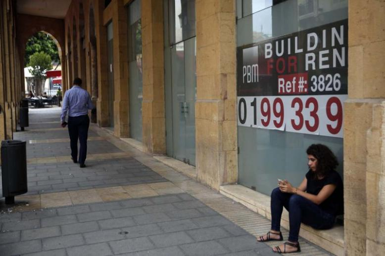 A building is offered for rent in downtown Beirut
