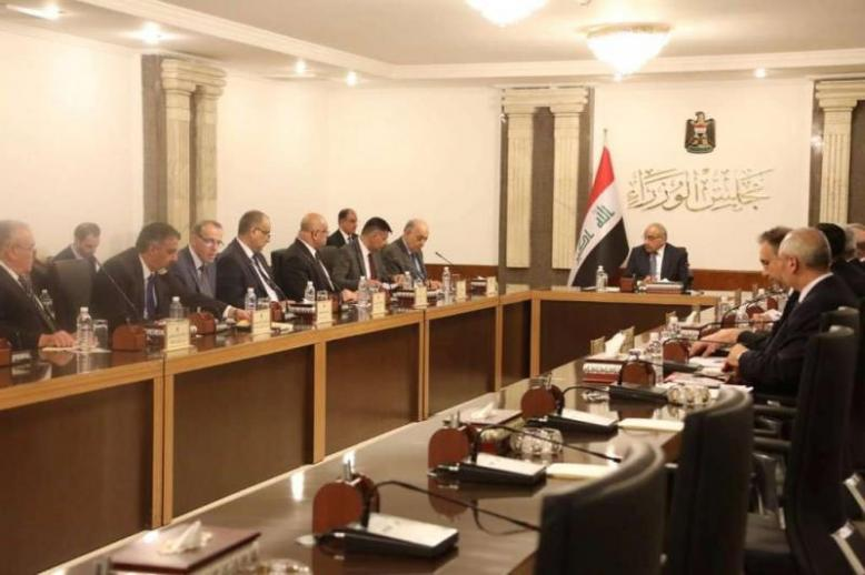 Iraq's Prime Minister-designate Adel Abdul-Mahdi holds his first cabinet session in Baghdad, on October 25