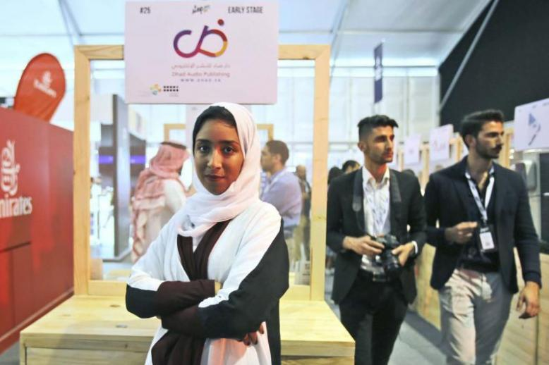New dynamics. Saudi entrepreneur Manar Alomayri poses at the Digital Media Services tent as a part of the Step 2017 Conference and Music in Dubai