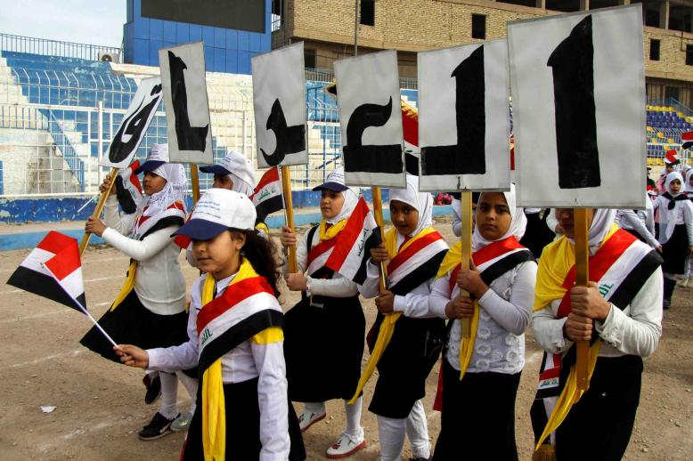 The Iraqi school year is one of the shortest in the world: students spend only 151 days in school each year — 29 days less than students in the countries of the Economic Cooperation Organization