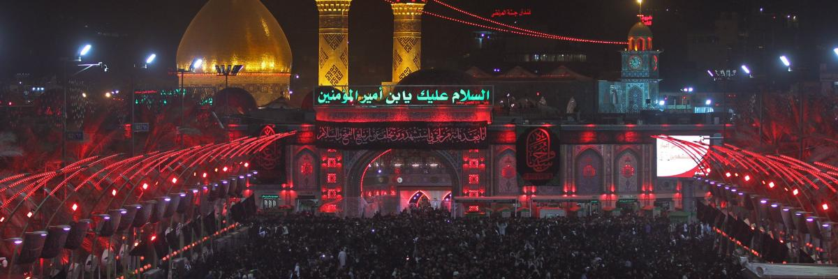 Shiite pilgrims take part in a ceremony at the Imam Hussein shrine in the southern Iraqi city of Karbala on September 19, 2018, on the eve of the tenth day of the mourning period of Muharram, which marks the peak of Ashura.