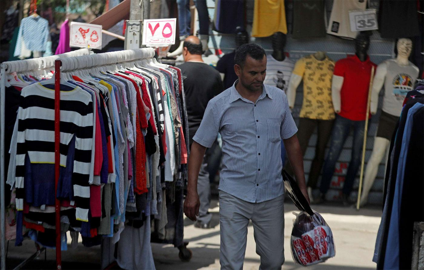 Egypt's headline inflation soars to 16 pct in September | MEO