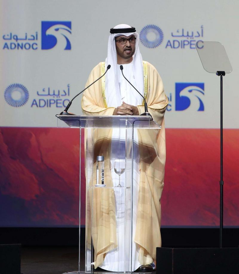 ADNOC also reported the recent discovery of 15 trillion cubic feet of gas, adding 7.1% to existing reserves.