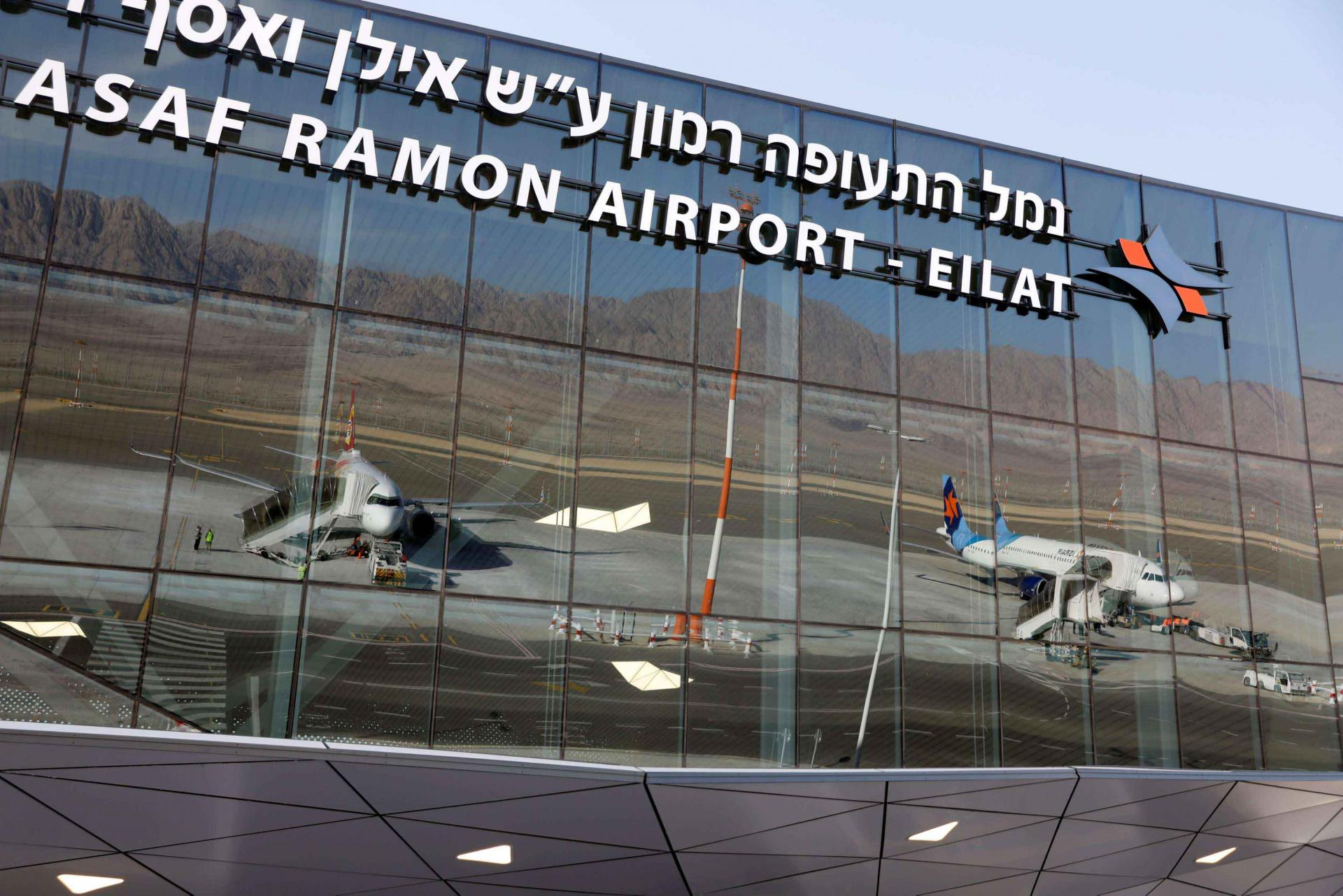 Image result for ramon airport
