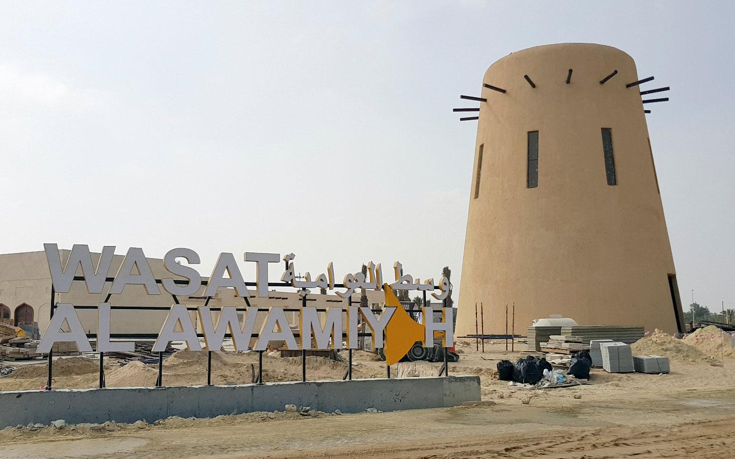 A sign is seen at a new Saudi state-run development project in the old quarter of Shi'ite town Awamiya, Saudi Arabia on January 8, 2019.