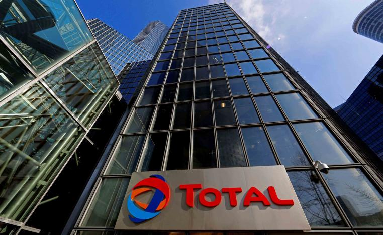 French oil giant Total headquarters in Courbevoie near Paris