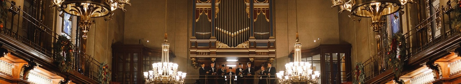 The Organ banner