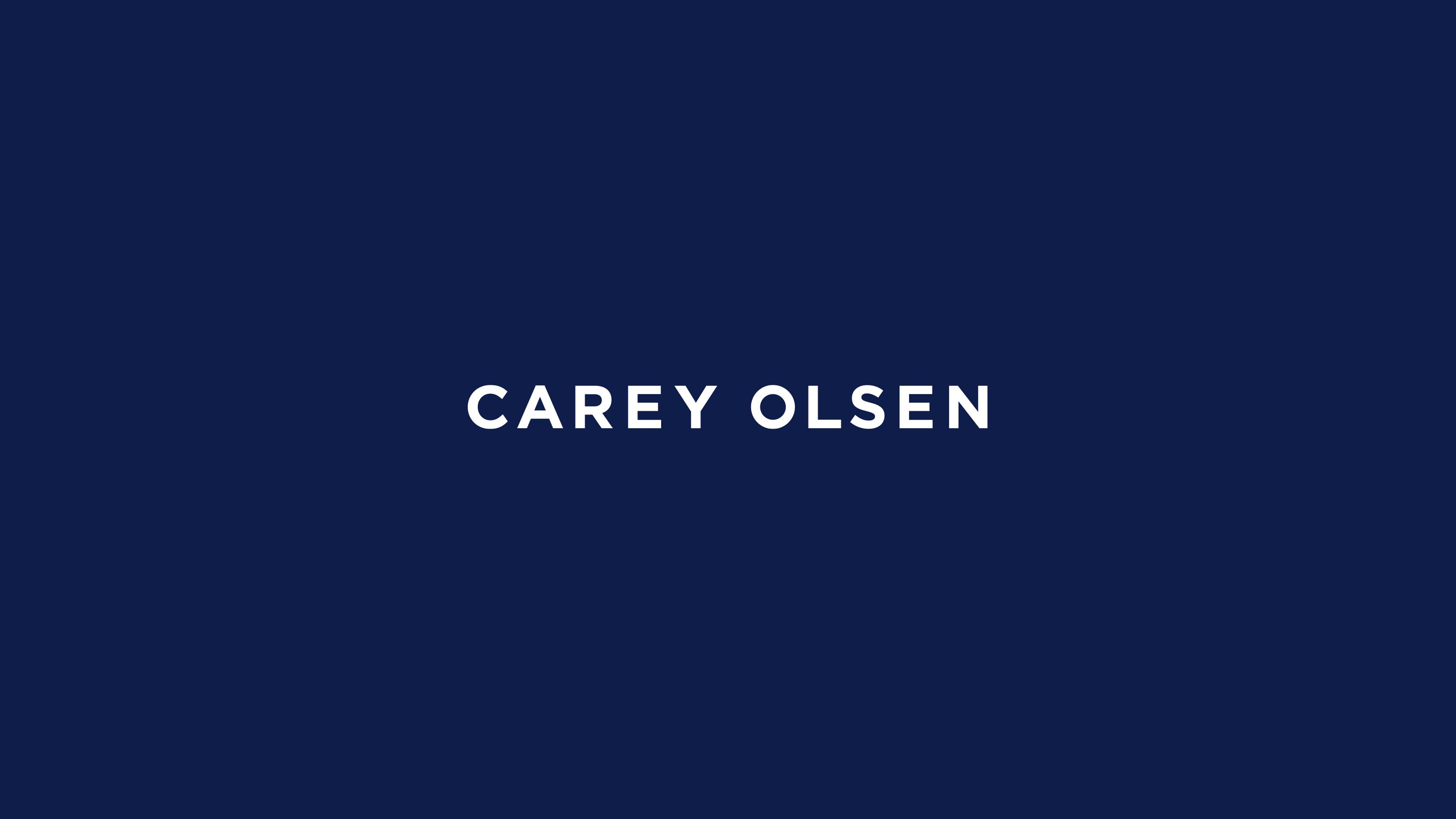 Brand logotype Carey