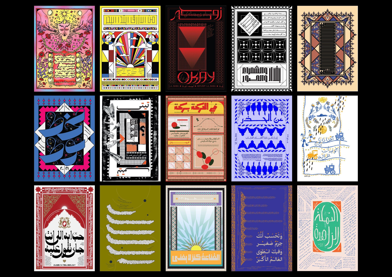 <h2>Archief Cairo</h2>'s Work