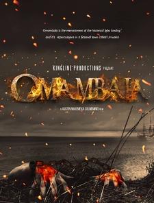 Omambala Poster