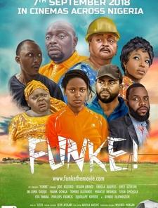 Funke! Poster