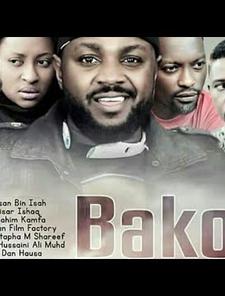 Bakon Yanayi Poster