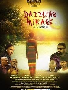 Dazzling Mirage Poster