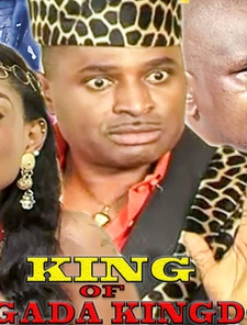 King Of Bagada Kingdom Poster