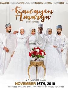 Kawayen Amarya (Bridesmaids) Poster