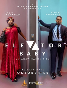 Elevator Baby Poster