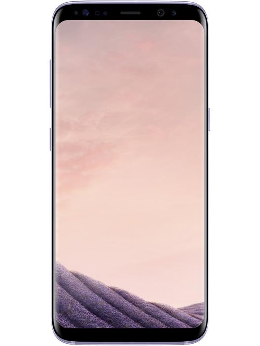 Galaxy S8 Grå