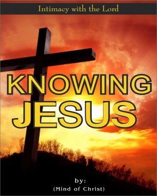 Knowing...