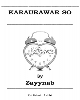 Karaurawar SO
