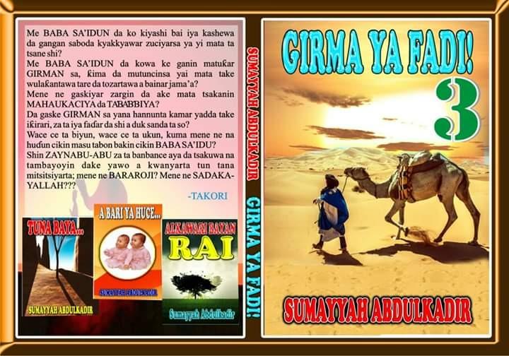 GIRMA Y...