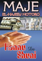 HANNU DA SHUNI