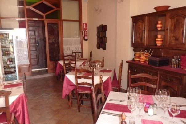 El Posit Restaurant