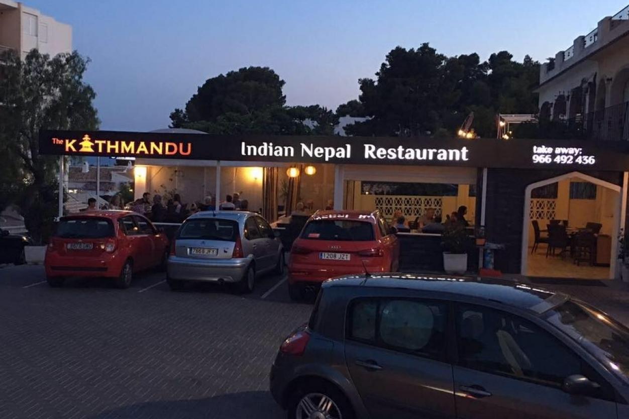 Kathmandu Restaurant Menu