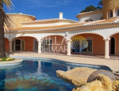 Villa del Mar Inmobiliaria