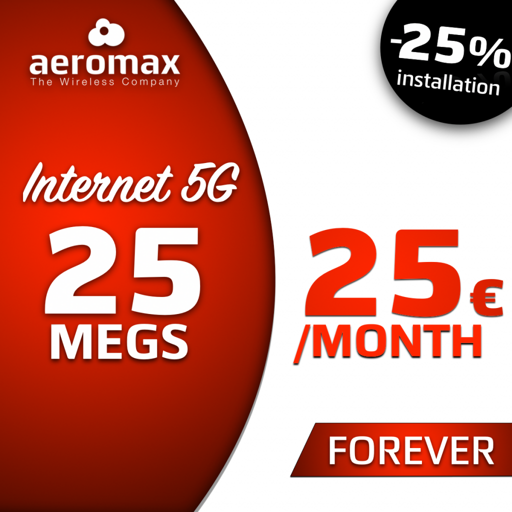 Welcome to Aeromax - internet provider on the Costa Blanca