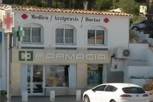 Clinica La Fustera