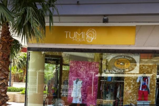 Tumi - clothing & fashion