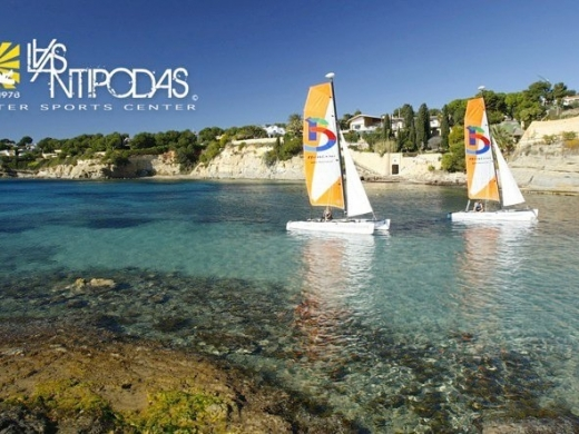 Las Antipodas Watersports Centre