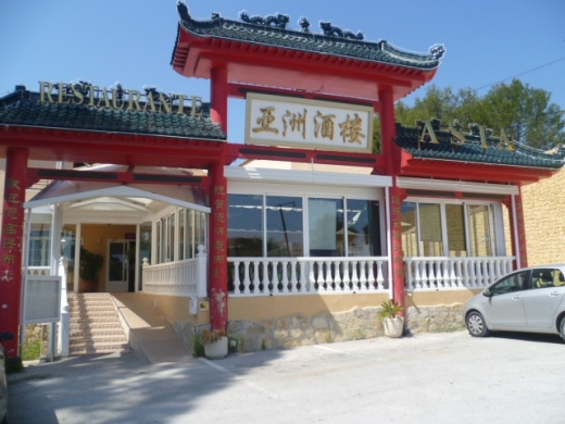 Asia Restaurant Calpe